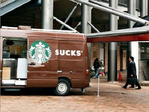 Starbucks design