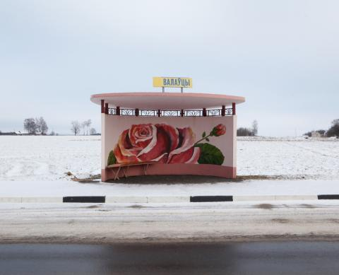 Painted bus stops in Belarus