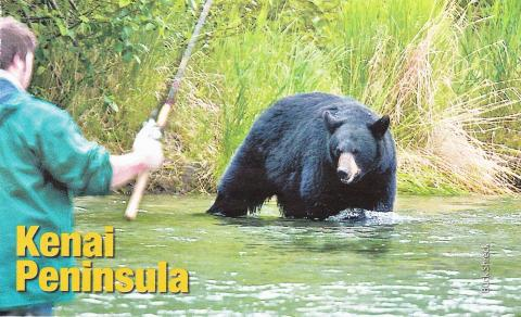 To fish in Alaska, you have to really want it. Kenai Peninsula, Alaska.
